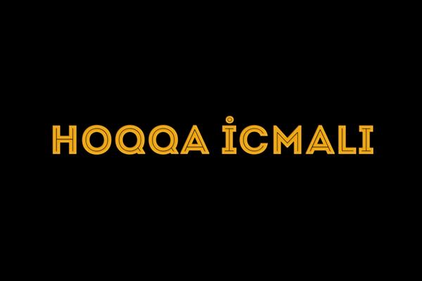 Hoqqa icmalı