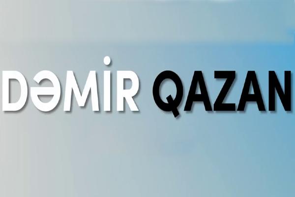 Dəmir Qazan icmalı